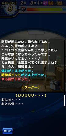 f:id:arimurasaji:20200205214712j:plain