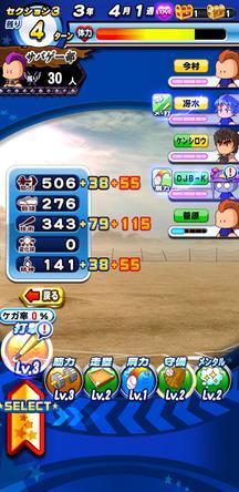 f:id:arimurasaji:20200205214722j:plain