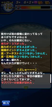 f:id:arimurasaji:20200205214735j:plain