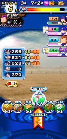 f:id:arimurasaji:20200205214744j:plain