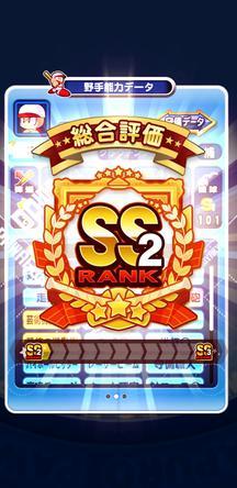 f:id:arimurasaji:20200205214803j:plain