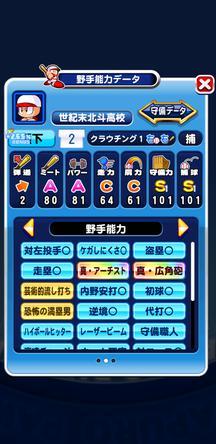 f:id:arimurasaji:20200205214806j:plain