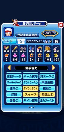 f:id:arimurasaji:20200205214808j:plain