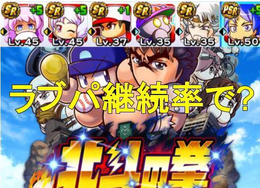 f:id:arimurasaji:20200205215501j:plain
