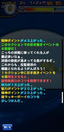 f:id:arimurasaji:20200206221352j:plain
