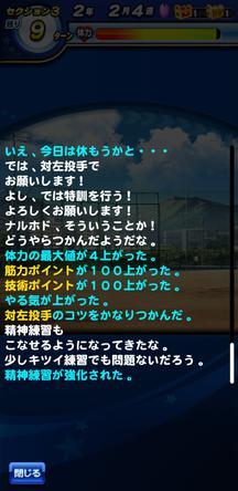 f:id:arimurasaji:20200206221400j:plain