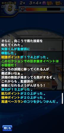 f:id:arimurasaji:20200206221414j:plain