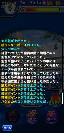 f:id:arimurasaji:20200206221424j:plain