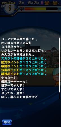 f:id:arimurasaji:20200206221433j:plain