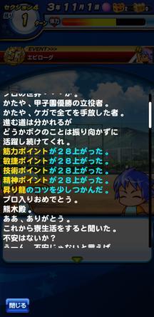f:id:arimurasaji:20200206221447j:plain