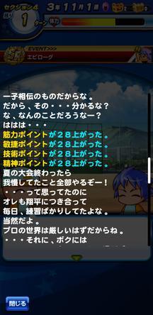 f:id:arimurasaji:20200206221450j:plain