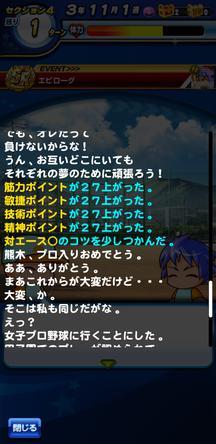 f:id:arimurasaji:20200206221452j:plain