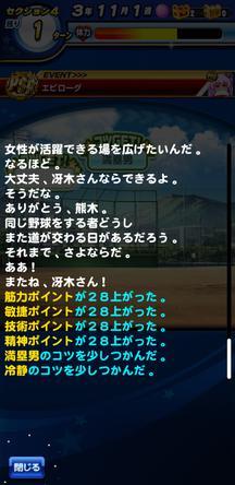 f:id:arimurasaji:20200206221456j:plain