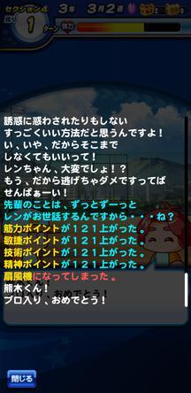 f:id:arimurasaji:20200206221458j:plain