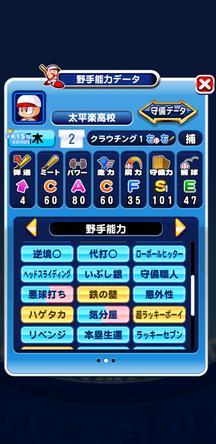 f:id:arimurasaji:20200206221515j:plain