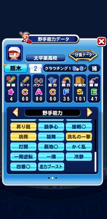 f:id:arimurasaji:20200206221518j:plain