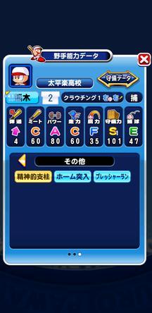 f:id:arimurasaji:20200206221520j:plain