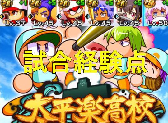 f:id:arimurasaji:20200206221845j:plain