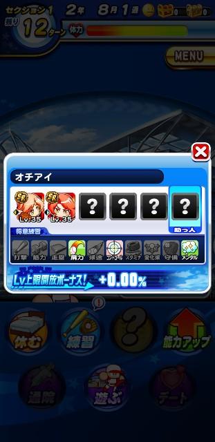 f:id:arimurasaji:20200208093937j:image