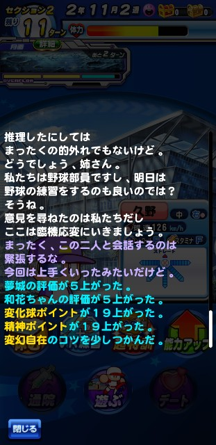f:id:arimurasaji:20200208093956j:image