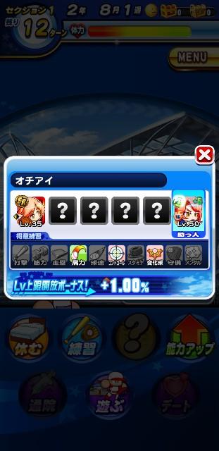 f:id:arimurasaji:20200208094014j:image