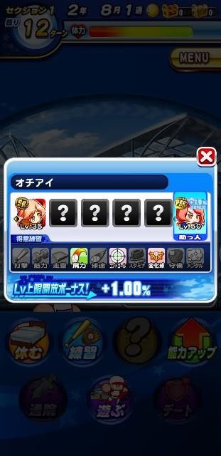 f:id:arimurasaji:20200208094101j:image
