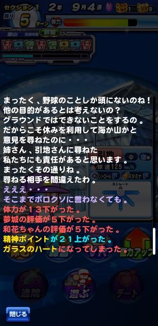 f:id:arimurasaji:20200208094119j:image