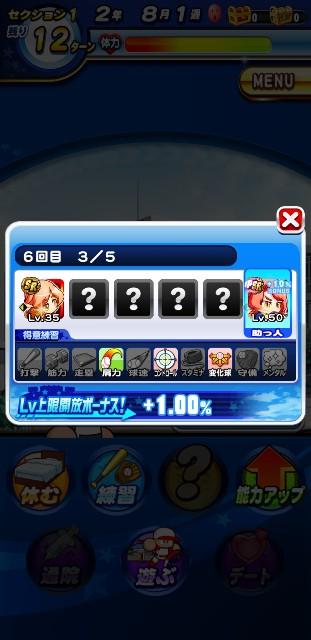 f:id:arimurasaji:20200208094138j:image