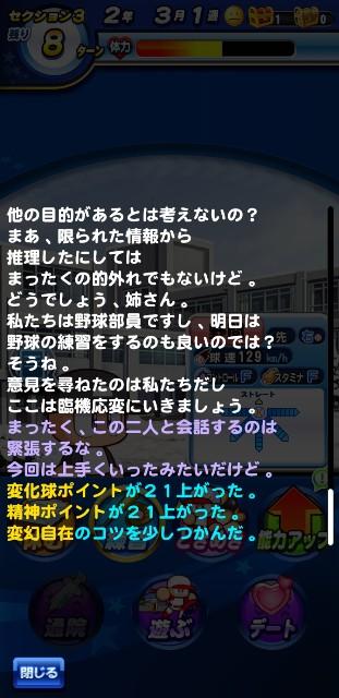 f:id:arimurasaji:20200208094151j:image