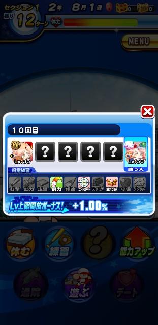 f:id:arimurasaji:20200208094206j:image