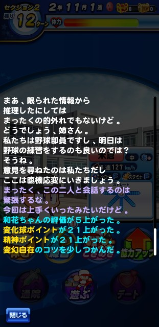 f:id:arimurasaji:20200208094219j:image