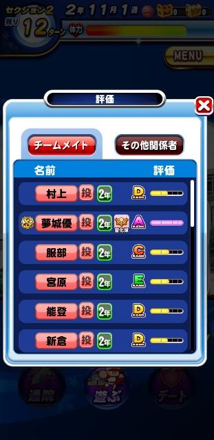 f:id:arimurasaji:20200208094226j:image