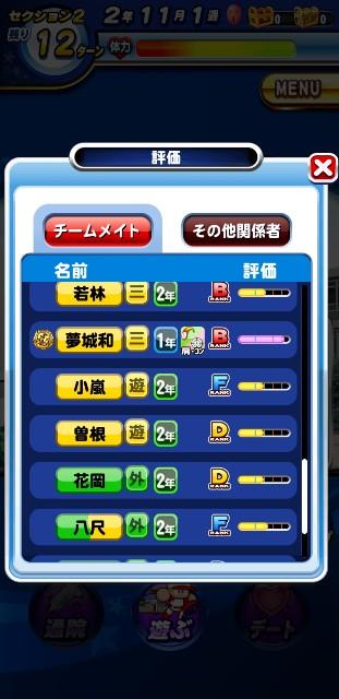f:id:arimurasaji:20200208094228j:image