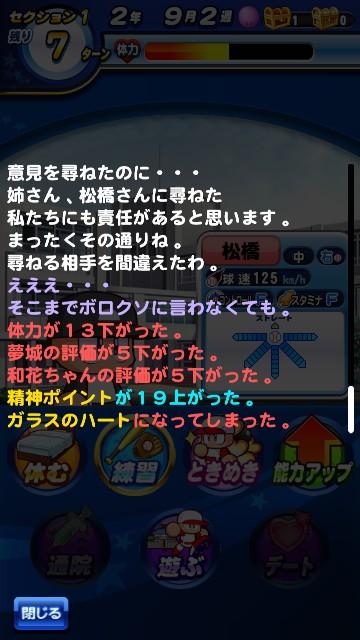 f:id:arimurasaji:20200208094402j:image