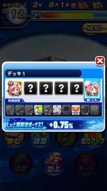 f:id:arimurasaji:20200208094500j:image