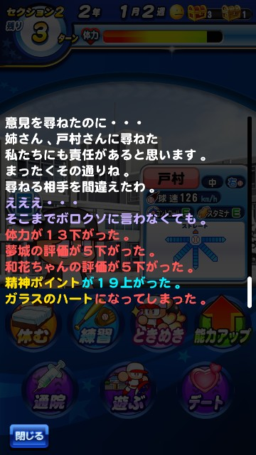 f:id:arimurasaji:20200208094513j:image
