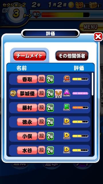 f:id:arimurasaji:20200208094532j:image