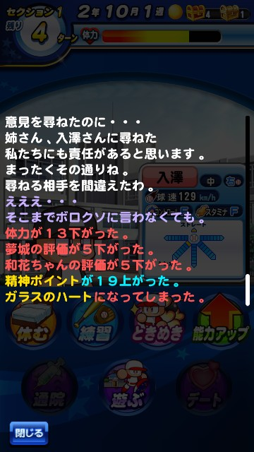 f:id:arimurasaji:20200208094630j:image