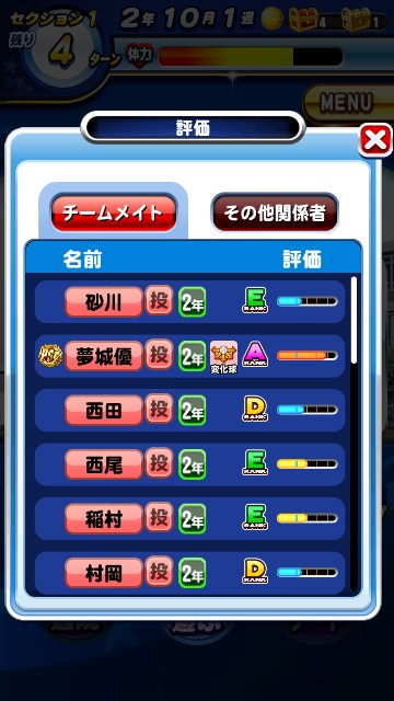 f:id:arimurasaji:20200208094640j:image