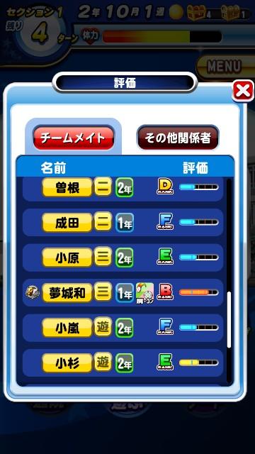 f:id:arimurasaji:20200208094649j:image