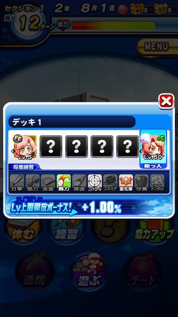 f:id:arimurasaji:20200208094702j:image