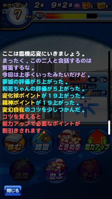 f:id:arimurasaji:20200208094712j:image