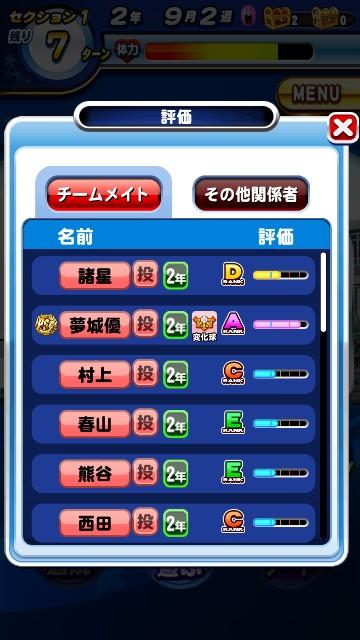 f:id:arimurasaji:20200208094720j:image
