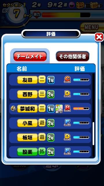 f:id:arimurasaji:20200208094727j:image