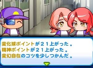 f:id:arimurasaji:20200208095011j:plain