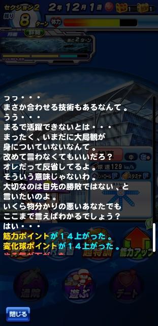 f:id:arimurasaji:20200208104214j:image