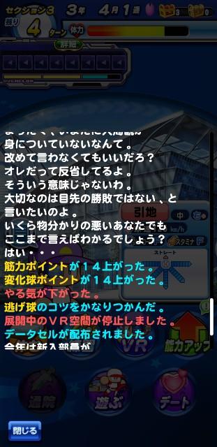 f:id:arimurasaji:20200208104239j:image