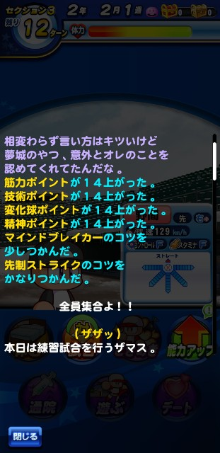 f:id:arimurasaji:20200208104256j:image