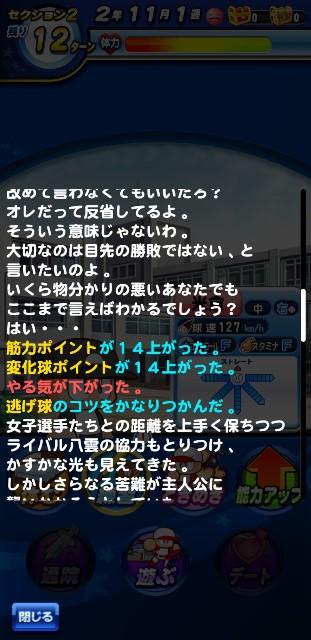 f:id:arimurasaji:20200208104303j:image