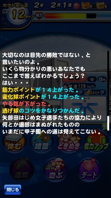 f:id:arimurasaji:20200208104414j:image